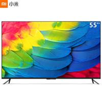 小米(MI)小米电视4A 65英寸 L65M5-AZ/L65M5-AD/L65M5-5A 2GB+8GB HDR 4K超高清 人工智能网络液晶平板电视