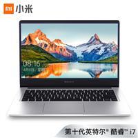RedmiBook 14 增强版 全金属超轻薄(第十代英特尔酷睿i7-10510U 8G 512G SSD MX250 2G独显 支持手环疾速解锁 Office)游戏 银 笔记本
