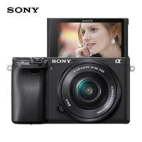 索尼(SONY)Alpha 6400 APS-C画幅微单数码相机 标准套装 黑色(SELP1650镜头 ILCE-6400L/A6400L/α6400)